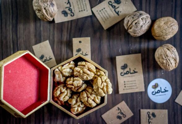 Buy sabit akhrot walnuts in Pakistan